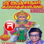 Sri Aanjeneyar Suprabhatham...