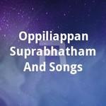 oppiliappan suprabhatham an...
