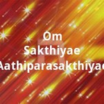 om sakthiyae aathiparasakthiyae