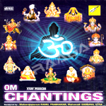 Chants - Om Sakthi Om