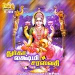 durga lakshmi saraswathi - ...