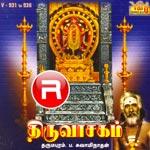 thiruvasagam - vol 2