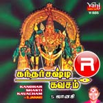 Kandhar Shasti Kavacham