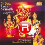 sri durga laxmi saraswathi gayathri