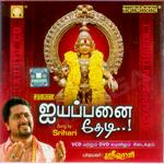 ayyappanai theadi