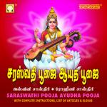 saraswathi pooja and ayudha...