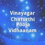 vinayagar chaturthi pooja vidhaanam