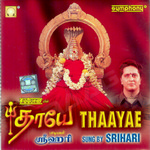 thaayae