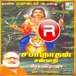 sabarinathan sannathi