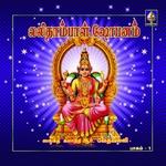 lalitaambaal shobhanam and ...