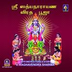 sri sathyanarayana vratha puja - vol 2