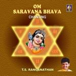om saravana bhava chanting