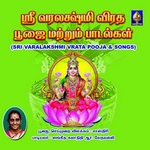 Sri Varalakshmi Vratha Pooja And Songs