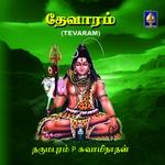 devaram - dharmapuram p. sw...