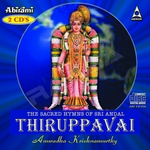 thiruppavai - vol 1 (anuradha krishnamoorthy)