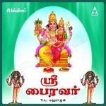 sri bhairava