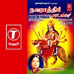 Navarathri Paadalgal
