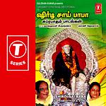 Shirdi Sai Baba Suprabhatham And Songs