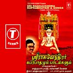 Sri Raghavendra Suprabhatam And Songs