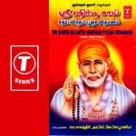Sri Shirdi Sai Satya Vratham Pooja Vidhanam
