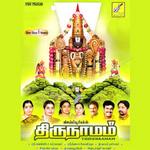 Thirunaamam - Guruvayoorappan