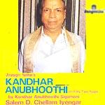 Kandhar Anubhoothi