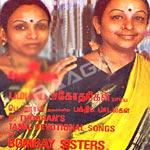 periyasami thoorans tamil d...