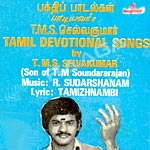 Tamil Nambi's Tamil Devotional SongsSongs