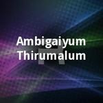 ambigaiyum thirumalum