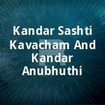 kandar sashti kavacham and ...
