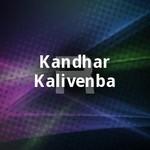 Kandhar Kalivenba