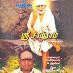 Shri Sairam
