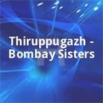 thiruppugazh - bombay sisters