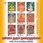 Nanmai Tharum Navagrahangal