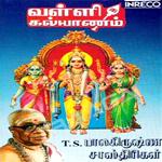 Valli Kalyanam