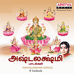 astalakshmi songs
