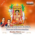 Sri Raghavendra Navarathnamalai