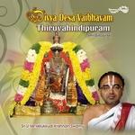 divya desa vaibhavam - thir...