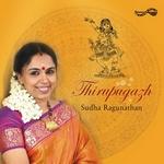 thirupugazh - panchabootha ...