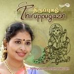 thiruppugazh - nithyasree m...