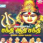 Sakthi Aathi Sakthi