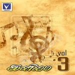 Inimai - Vol 3
