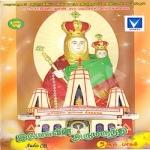 yesuvin arumarunthu - vol 5