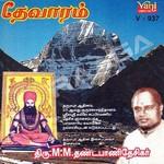 thevaram - mm. dhandapani d...