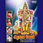 Azhagana Velan (Hindu Dev S...