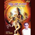 hindu devotional song - vol 2