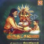 gurudhashanai