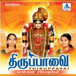 thiruppavai - chennai sister