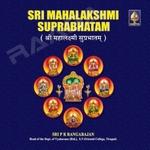 sri mahalakshmi suprabhaatham