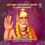 the divine voice of jagadgu...